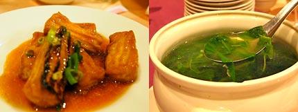台湾客家料理3