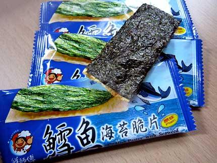 台湾土産1