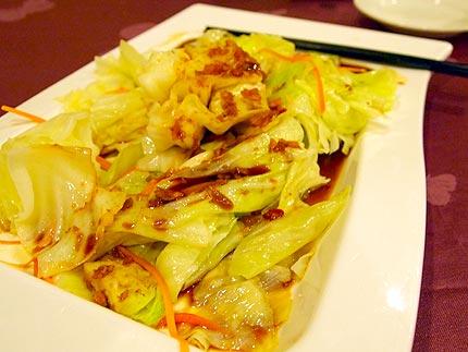 台湾客家料理