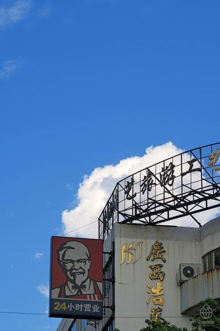 正陽歩行街2