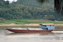 ラオス川10