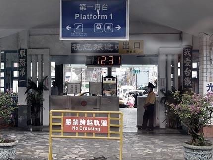 駅ノスタルジー1