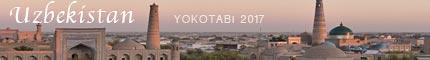 ウズベキスタンbar