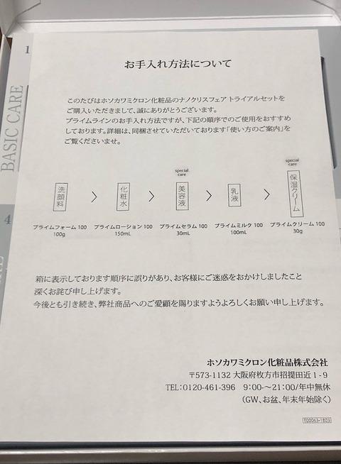 5C3E7FFD-8B8D-443C-84D1-34A15FB453F8