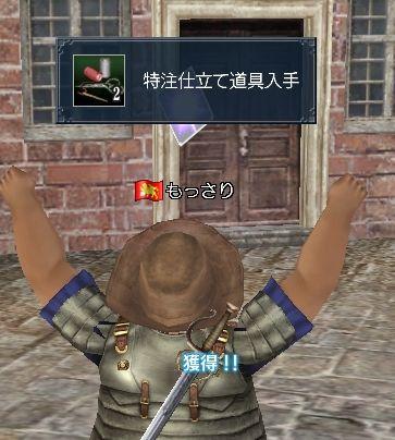 20101123_04