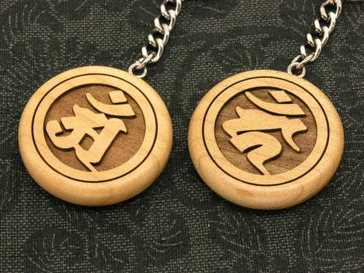 アンとカーンの梵字 木札