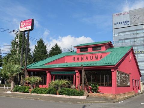 hanauma02