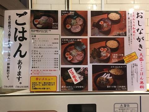 takeyanakano05
