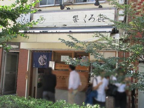 murasakikuroki01