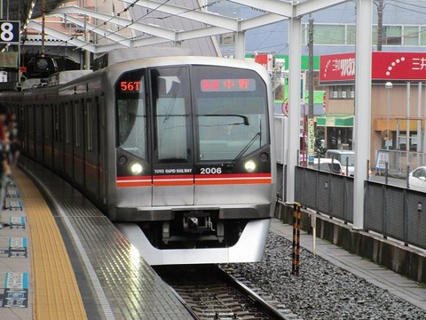 yamaguchiratsusiki02