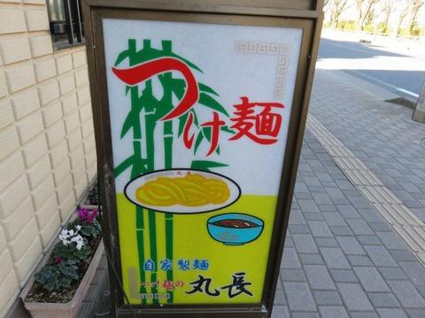 kamifukuokamarucho11