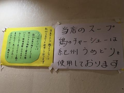 yurugi05