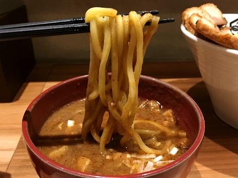 yatsufusa10