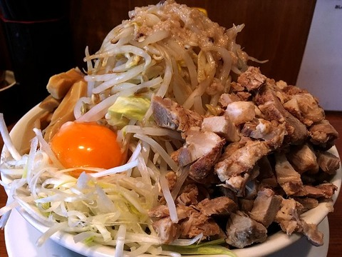 daiogikubo206