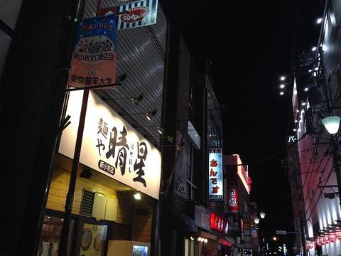 hareboshikoiwa03
