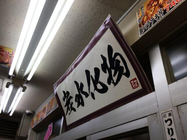 kichijojidon210