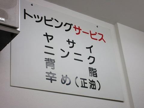 ikeji12