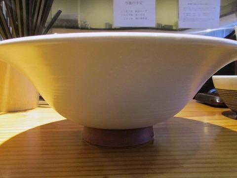 shinohara16