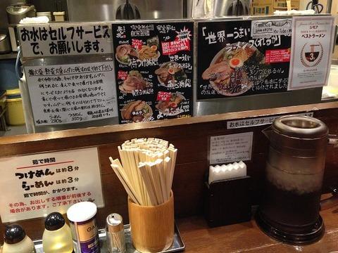 babayoshimaru09