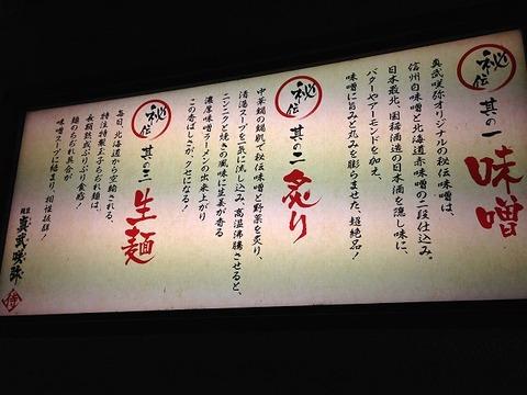 shinbusakiya05