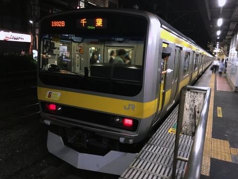 aburayama02