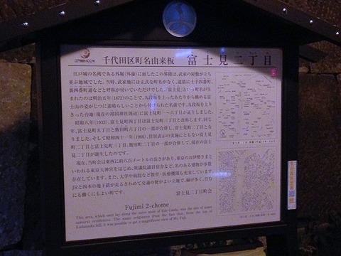 tsukasa20