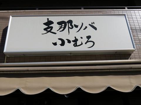 komuro04