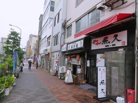 shoukyu18