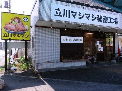 mashimashikabe03