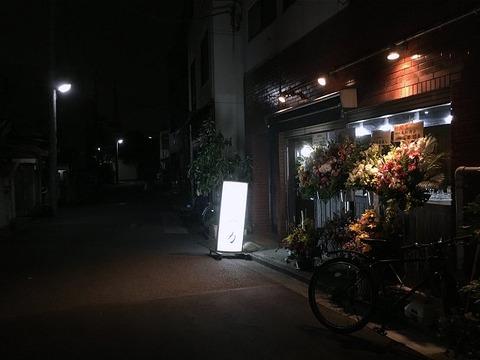 ichirikitateishi19