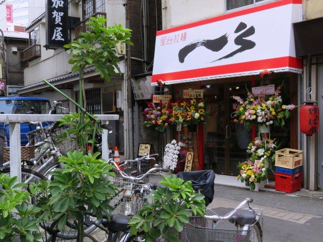 funabashiichizu19
