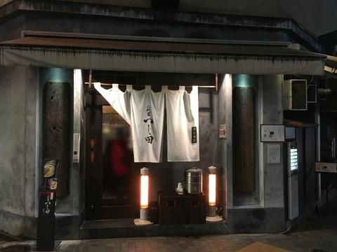 tsujitakojimachi01