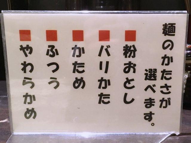 oreshikijun11