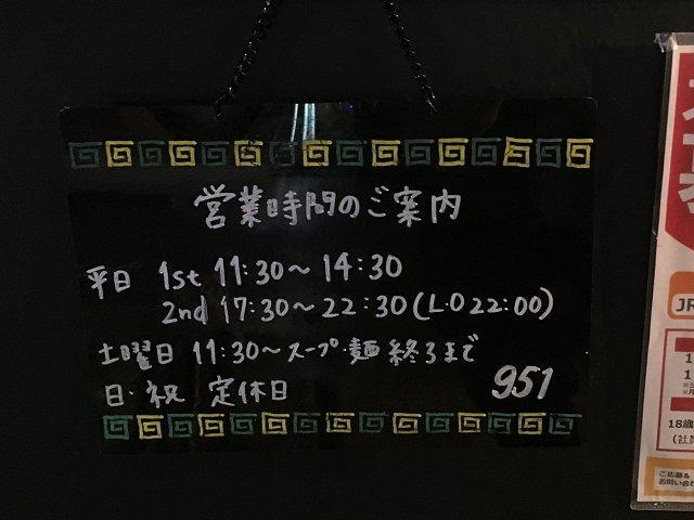 951okubo05