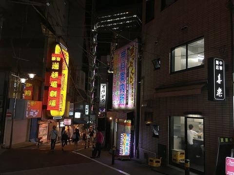 shibuyakiraku1604
