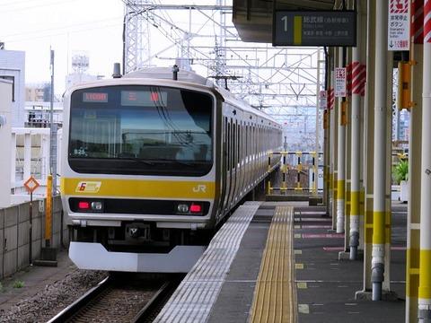 harumachikoiwa02
