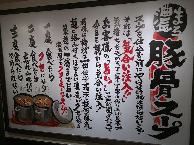 kichijyojiya12