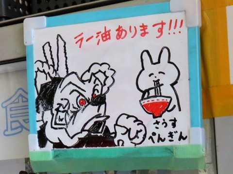 jirosenjuohashi08
