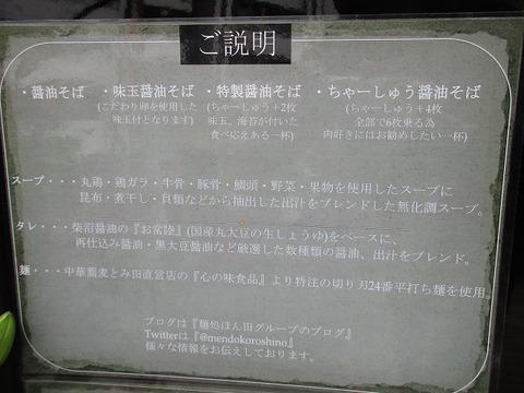 shinohara05