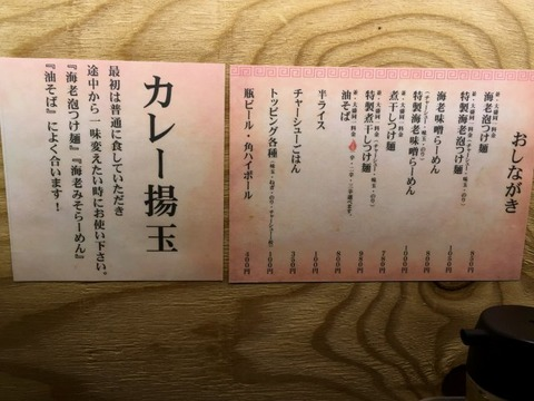 tokitayoyogi05
