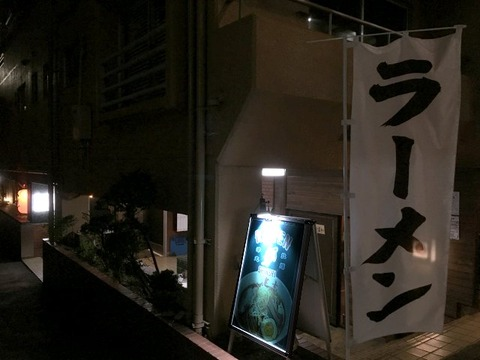 shinshi318