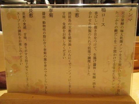 murasakikuroki08