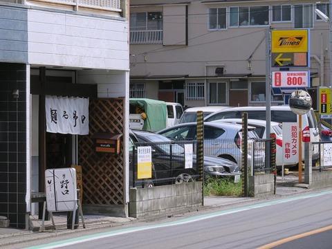menyanoguchi19