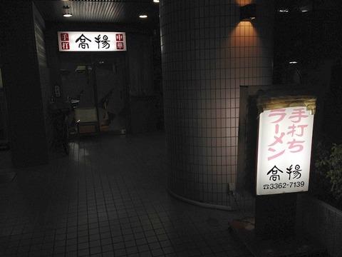 higashikoyo05