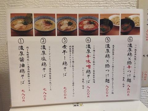 ogikuboakatsuki07