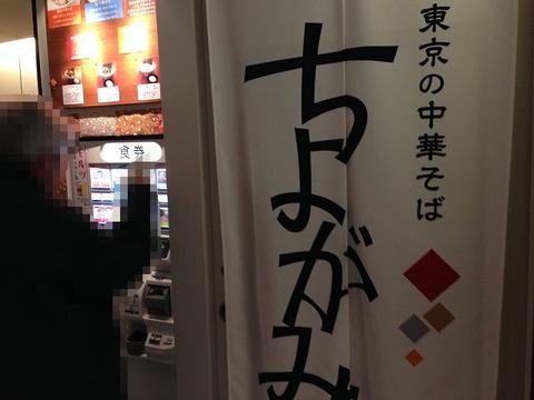 chiyogami04