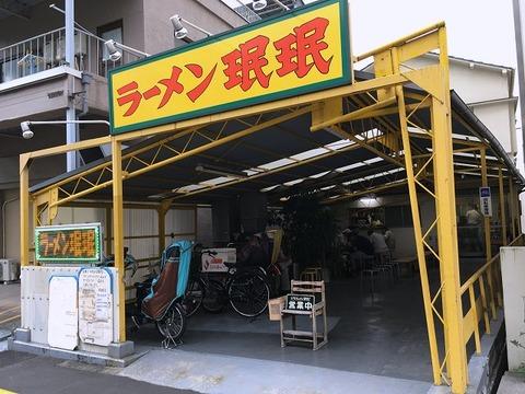 kanegafuchiminmin22