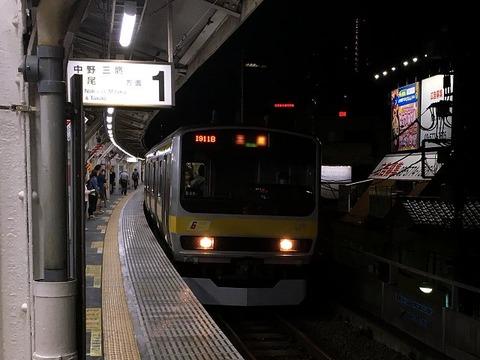 shichifukuya19