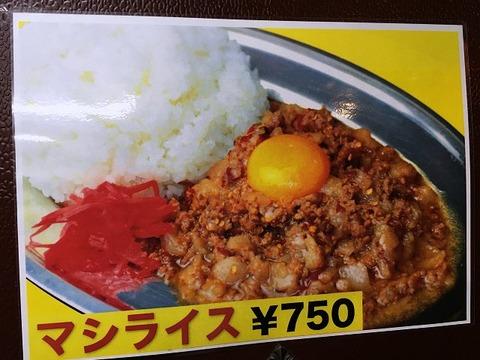 tachimashi704