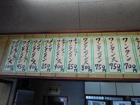 fujiyaanegasaki07